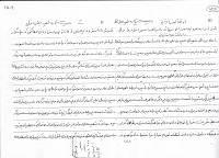 وصیت نامه شهید جعفر واعظی فینی