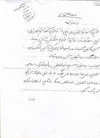 شهید  رضا حمامی