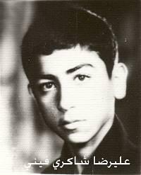 وصیت نامه شهید جواد تقیان